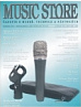 Review - Music Store 2005